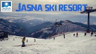 Словакия горнолыжный курорт Ясна Доступный и достойный зимний отдых в нижних Татрах