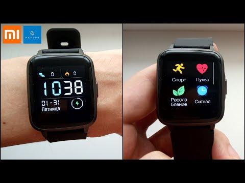 Смарт-часы Xiaomi Haylou LS01 с Алиэкспресс ► Подробный обзор (Глобальная версия)