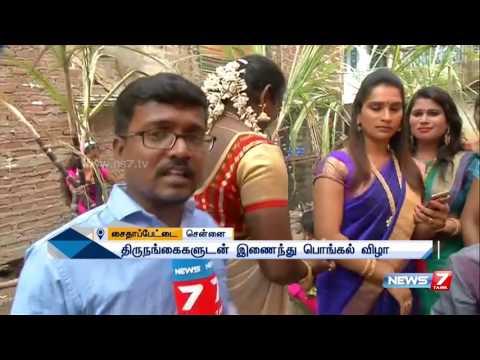 Transgenders to receive Aadhar card in Madurai   Tamil Nadu