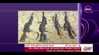 الاخبار - الصحفي أحمد عبدالله يكشف تفاصيل مع حدث لإستهداف الداخلية لخلية إرهابية فى مركز أبو تشت