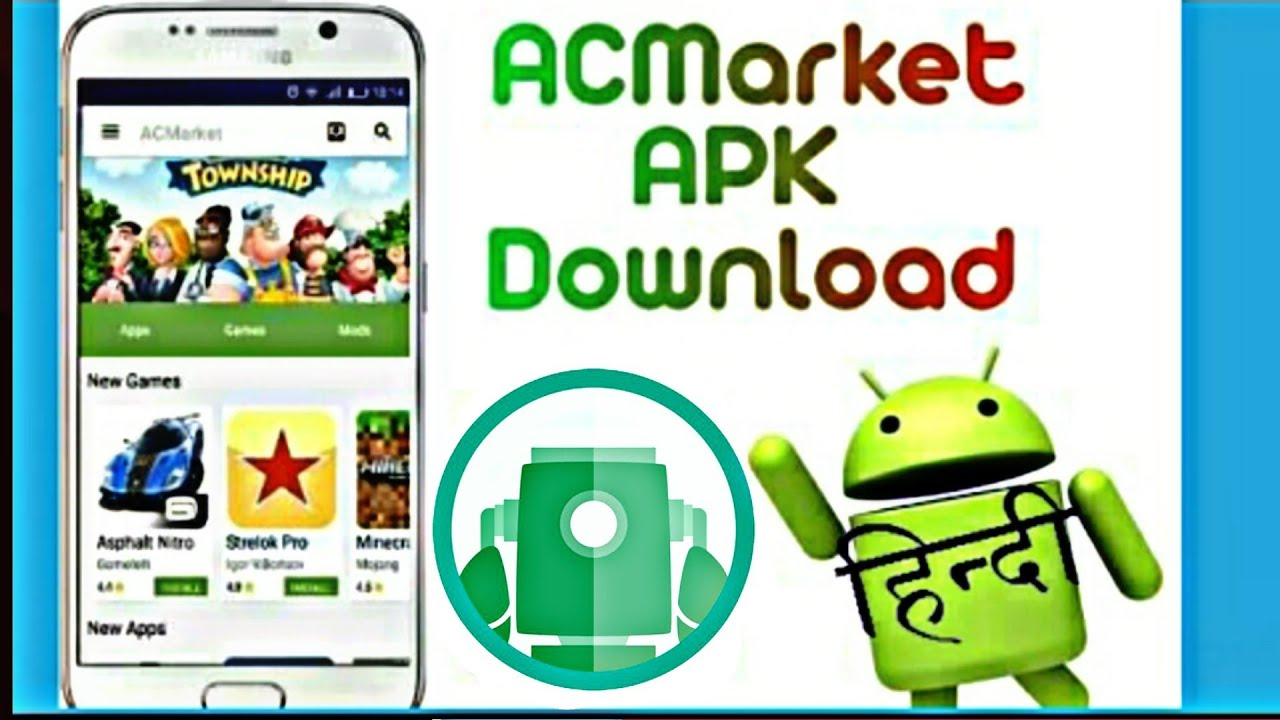 How to download AC Market