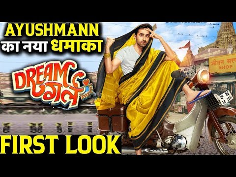 DREAM GIRL | FIRST LOOK | AYUSHMANN KHURRANA, NUSHRAT BARUCHA