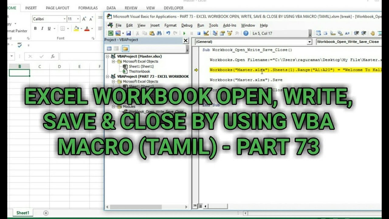 Part 73 excel workbook open write save close by using vba part 73 excel workbook open write save close by using vba macro tamil kallanai yt ibookread Download