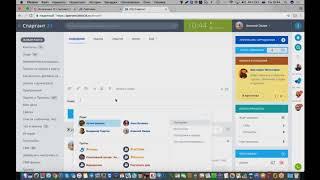 Настройка интеграции с электронной почтой в Битрикс24
