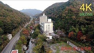 2018 11/8 pm15:30 香川県高松市塩江温泉郷 空撮 (dji mavic2 zoom 4k)