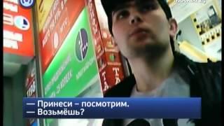 """В Москве растет рынок """"серых"""" телефонов"""
