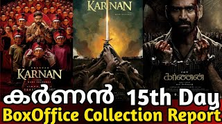 Karnan Movie Box Office Collection Malayalam|Danush Movie🔥🔥🔥🔥|@MOVIE CRAFT MALAYALAM