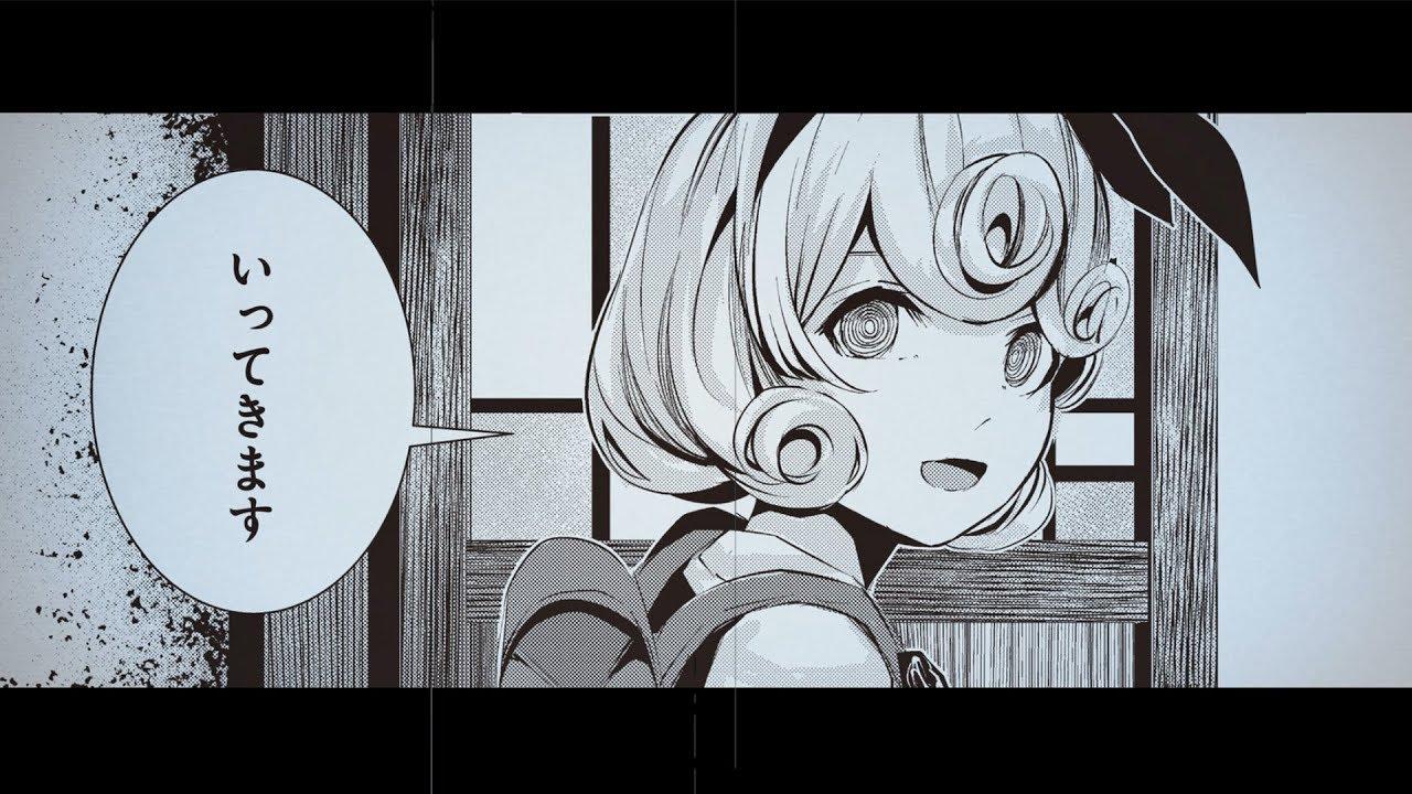 『コーヒームーン』コミックスPV