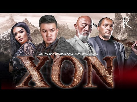 Xon (o'zbek film) | Хон (узбекфильм) 2018 #UydaQoling