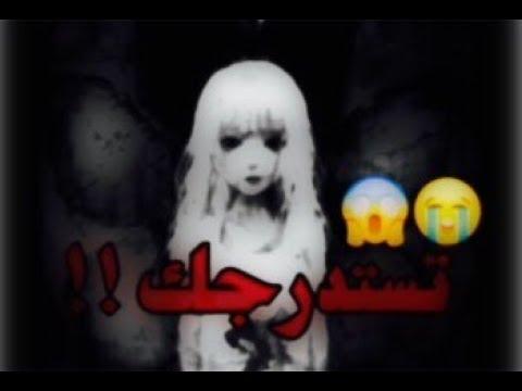 تجربة لعبة مريم انتبة !!