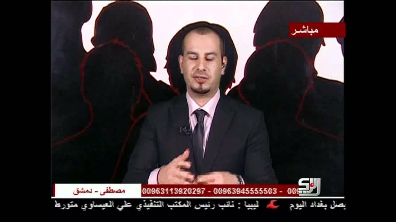 Download ARRAI مصطفى قدر بوه على قناة الراي