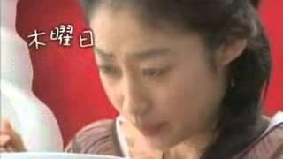 肘井美佳 CM 辛ラーメン (2006)