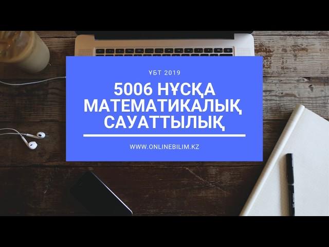 5006 video, 5006 clip