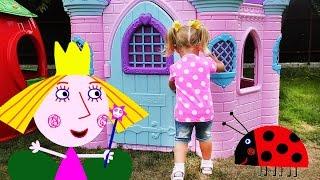 Распаковка игрушек Бен и Холли МАЛЕНЬКОЕ КОРОЛЕВСТВО Ben And Holly's Little Kingdom