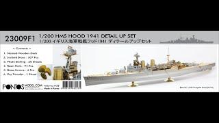 Pontos Model 1/200 HMS Hood Detail Up Set (for Trumpeter Kit 03710)
