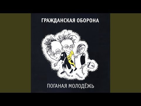 Щелкунчик - Апофеозиз YouTube · Длительность: 4 мин53 с