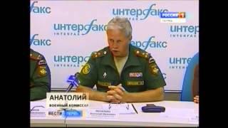 Три пермских вуза снова могут обзавестись военными кафедрами