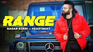 Gagan Kokri Range | Deep Arraicha, Heartbeat, Rahul Dutta | Impossible | Latest Punjabi Songs 2018