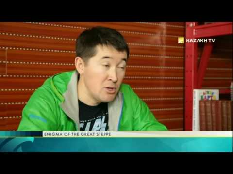 Enigma of the Great Steppe №4 (22.04.2017) - Kazakh TV