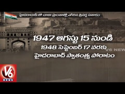 History Of Hyderabad Independence | How Nizam Lost Hyderabad In 1948 | V6 News