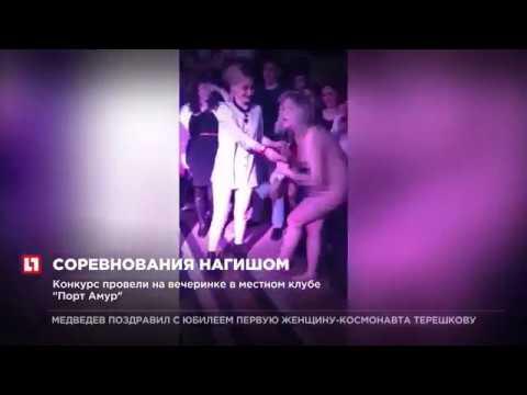 Кавказские девушки: Порно с голыми кавказскими девушками