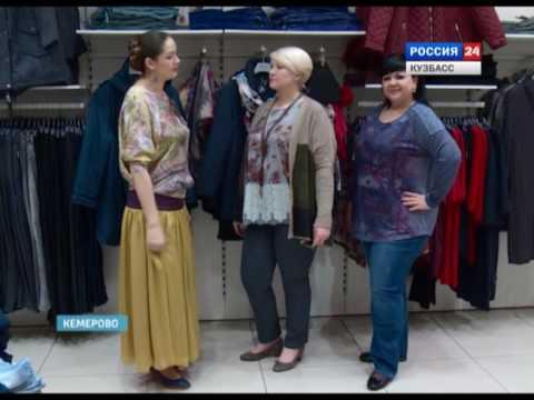 Ullapopken в Москве - это одежда для женщин