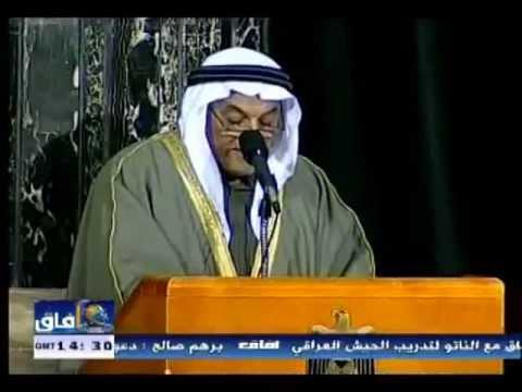 القارئ الحاج محمد سعيد النعيمي // نغمة الخلوتي