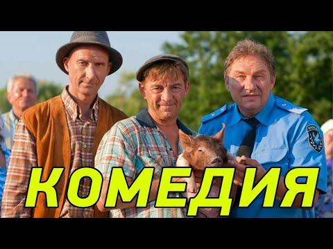 ОТ ЭТОГО ФИЛЬМА ЗА УШИ НЕ ОТТАЩИШЬ! СМОТРИ ПРЯМО СЕЙЧАС! Байки Митяя Русский фильм 1-4 серия - Ruslar.Biz