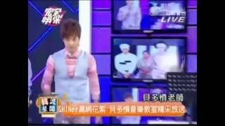 Video 130926  完全娛樂 SHINee Cut Extra (ENG SUBS) download MP3, 3GP, MP4, WEBM, AVI, FLV Agustus 2018