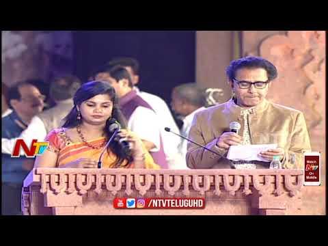 World Telugu Conference || Prapancha Telugu Mahasabhalu || Hyderabad || 15-12-2017 || Part 6 || NTV