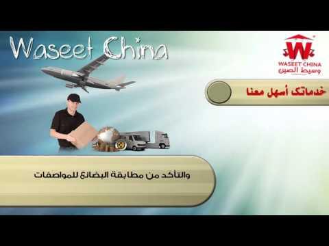 افضل شركات الشحن في الكويت - YouTube