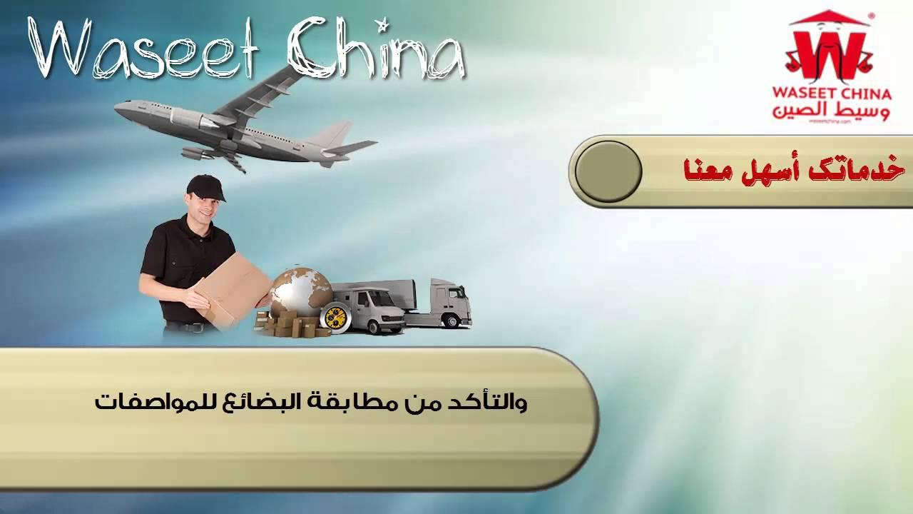WASEET KUWAIT PDF