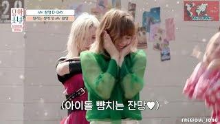 유학소녀(A girl studying abroad)일곱번째   POPSICLE(팝시클) 음원녹음 및 MV 촬영현장으로 떠나볼까요 (UHSN) - freesoul_jong