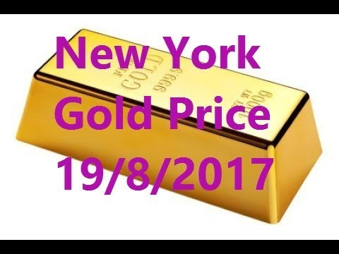 New York Gold Price today 19/8/2017 - NYSE COME