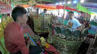 Hsaing - Myanmar Traditional Music Ensemble