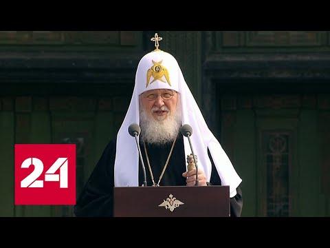 Патриарх Кирилл призвал продлить перемирие в Нагорном Карабахе - Россия 24