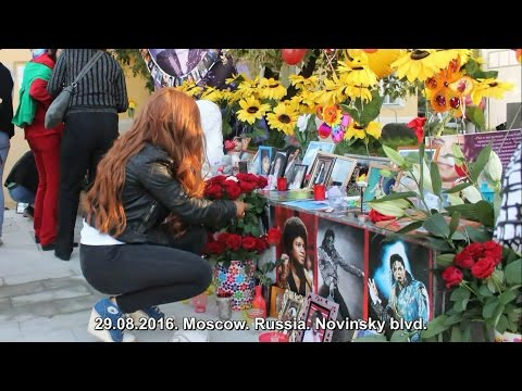 Michael Jackson's Birthday In Moscow - 29.08.2016 (full Version)