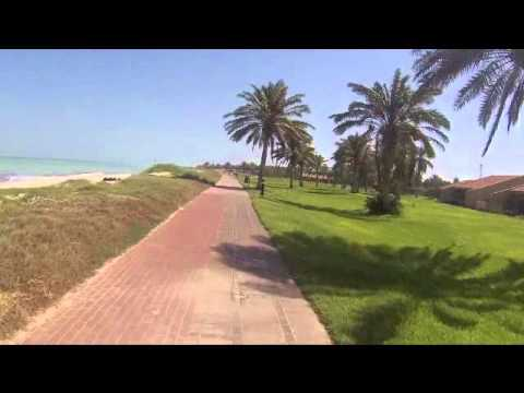 Ras Tanura Beach Path