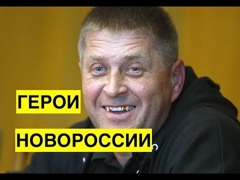 Украинские СМИ были