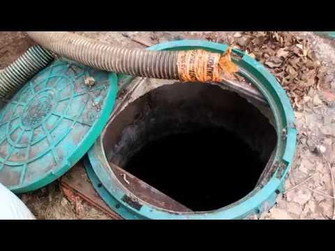 Как очистить выгребную яму в частном доме дачном участке весной!