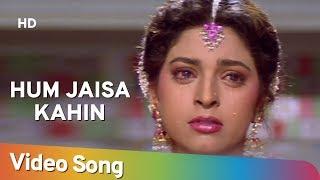 Hum Jaisa Kahin Aapko -  Bewafa Se Wafa - Juhi Chawla - Vivek Mushran - Bollywood Sad Songs