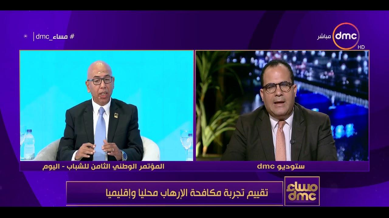 dmc:مساء dmc - أحمد عليبة يتحدث عن كيفية تدمير داعش دول مثل سوريا وليبيا والعراق