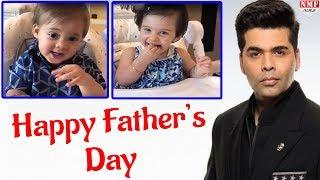 Karan Johar को कुछ इस अंदाज में Roohi - Yash ने कहा - Happy Father's Day