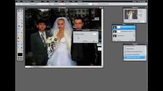 Видеоурок: как замаскировать в онлайн-фотошоп элемент на фото (лицо, номер машины и т.п.)