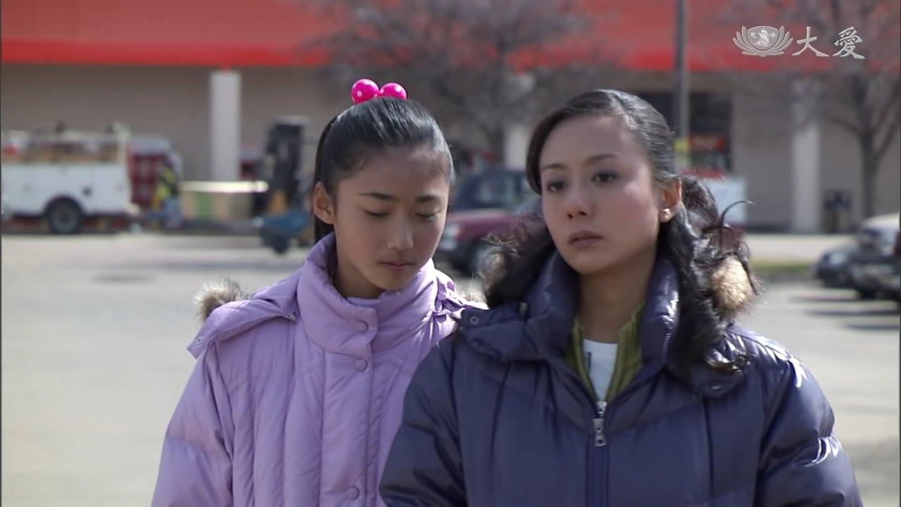 [芳草碧連天] - 第42集 / An Heir of Love - YouTube