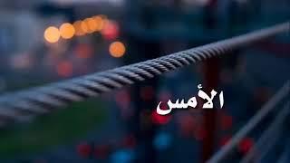 حالات واتساب حزينة - 2020 اغاني قصيرة💔 / ستوريات حزينة / قصص فيس بوك /
