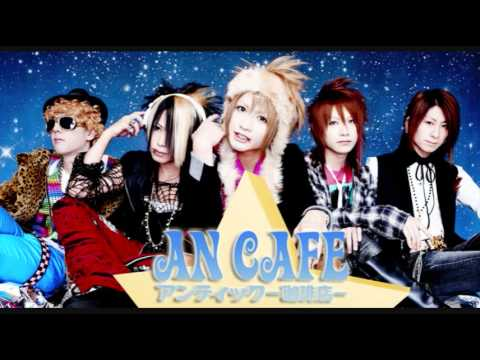 Antic Cafe- Escapism with download link