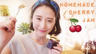 綺綺廚房//櫻桃果醬簡單完成 ::Easy Homemade Cherry Jam