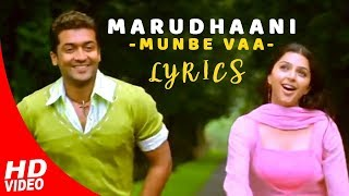 Marudhaani Munbe Vaa With Lyrics I ReEdit - Fahidh Favrts l iFahs l.mp3