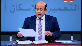 أقوى تعليق من أيسر الحامدي عن حديث الرئيس السيسي بمؤتمر الشباب لا يهتم بالشعبية